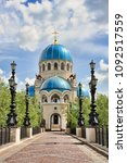 moscow  russia   byzantine... | Shutterstock . vector #1092517559