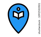 local library direction | Shutterstock .eps vector #1092533501