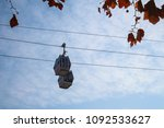 tbilisi  georgia   december 31  ... | Shutterstock . vector #1092533627