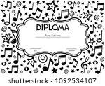 horizontal musical diploma.... | Shutterstock . vector #1092534107