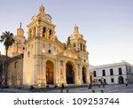 Catedral y Cabildo de Cordoba, Argentina