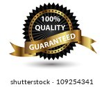 high quality label.  raster... | Shutterstock . vector #109254341