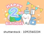 cute cartoon tooth with happy... | Shutterstock . vector #1092560234