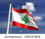lebanon flag  with clipping... | Shutterstock . vector #109257809