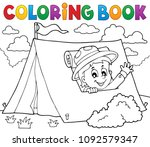 coloring book scout in tent... | Shutterstock .eps vector #1092579347