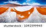 aerial panorama of the laguna... | Shutterstock . vector #1092599945