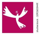 dove of peace. serie of... | Shutterstock .eps vector #1092603449