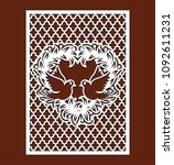 laser cutting template of... | Shutterstock .eps vector #1092611231