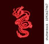 vector neon oriental dragon ... | Shutterstock .eps vector #1092627467