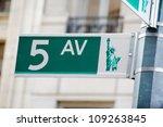 5ht avenue sign | Shutterstock . vector #109263845