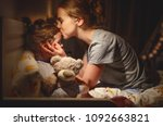 mother puts her daughter to... | Shutterstock . vector #1092663821
