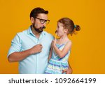 happy father's day  funny dad... | Shutterstock . vector #1092664199