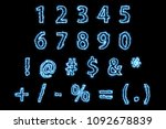 zap blue light english font... | Shutterstock . vector #1092678839