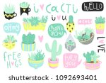 cute summer theme cactus. ... | Shutterstock .eps vector #1092693401