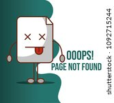 404 error page not found | Shutterstock .eps vector #1092715244