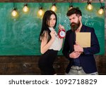 school rules concept. man with... | Shutterstock . vector #1092718829