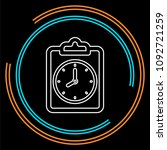 document with clock icon ... | Shutterstock .eps vector #1092721259