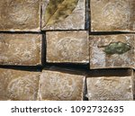 aleppo soaps with laurel leaves ... | Shutterstock . vector #1092732635