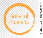 orange natural products icon ... | Shutterstock .eps vector #1092734291