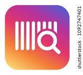 scan code icon with hipster... | Shutterstock .eps vector #1092747401