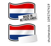 made in netherlands flag and... | Shutterstock .eps vector #1092747419