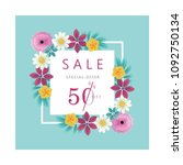spring summer sale banner with... | Shutterstock .eps vector #1092750134