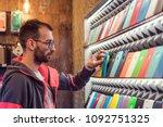 choosing the right case for...   Shutterstock . vector #1092751325