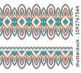 ethnic seamless border. hand... | Shutterstock . vector #1092767564