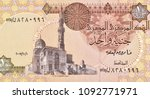 1 pound  egyptian pound .... | Shutterstock . vector #1092771971