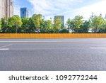 asphalt road with modern office ...   Shutterstock . vector #1092772244