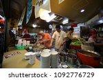 new taipei  taiwan february 18  ... | Shutterstock . vector #1092776729