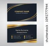 bussiness moden name card black ... | Shutterstock .eps vector #1092777944