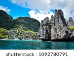 awesome landscape in the... | Shutterstock . vector #1092780791