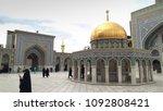 mashhad  iran  may 13  2018 ... | Shutterstock . vector #1092808421