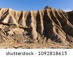 badlands at bardenas reales ... | Shutterstock . vector #1092818615