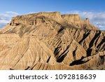 badlands at bardenas reales ... | Shutterstock . vector #1092818639