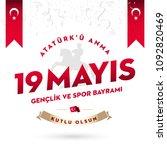 may 19th turkish commemoration... | Shutterstock .eps vector #1092820469