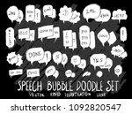 hand drawn sketch doodle vector ... | Shutterstock .eps vector #1092820547