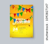 festa junina party poster.... | Shutterstock .eps vector #1092827147