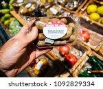 frankfurt  germany   nov 25 ... | Shutterstock . vector #1092829334