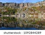 laguna negra  glacial lake in... | Shutterstock . vector #1092844289