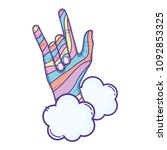 decorate hand with rock sign... | Shutterstock .eps vector #1092853325