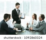business team discussing a...   Shutterstock . vector #1092860324