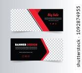 abstract banner design.... | Shutterstock .eps vector #1092874955