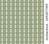 green geometric pattern in... | Shutterstock . vector #1092877499
