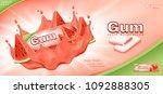 bubble gum ads template.... | Shutterstock .eps vector #1092888305