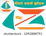 ship in cartoon style ...   Shutterstock .eps vector #1092888791