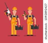 builder holds perforator...   Shutterstock .eps vector #1092892427