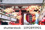 asakusa  japan   oct 29  2016 ... | Shutterstock . vector #1092895901