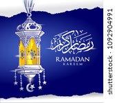 blue ramadan lantern. ramadan... | Shutterstock .eps vector #1092904991